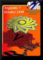 negashte7  dec 1999